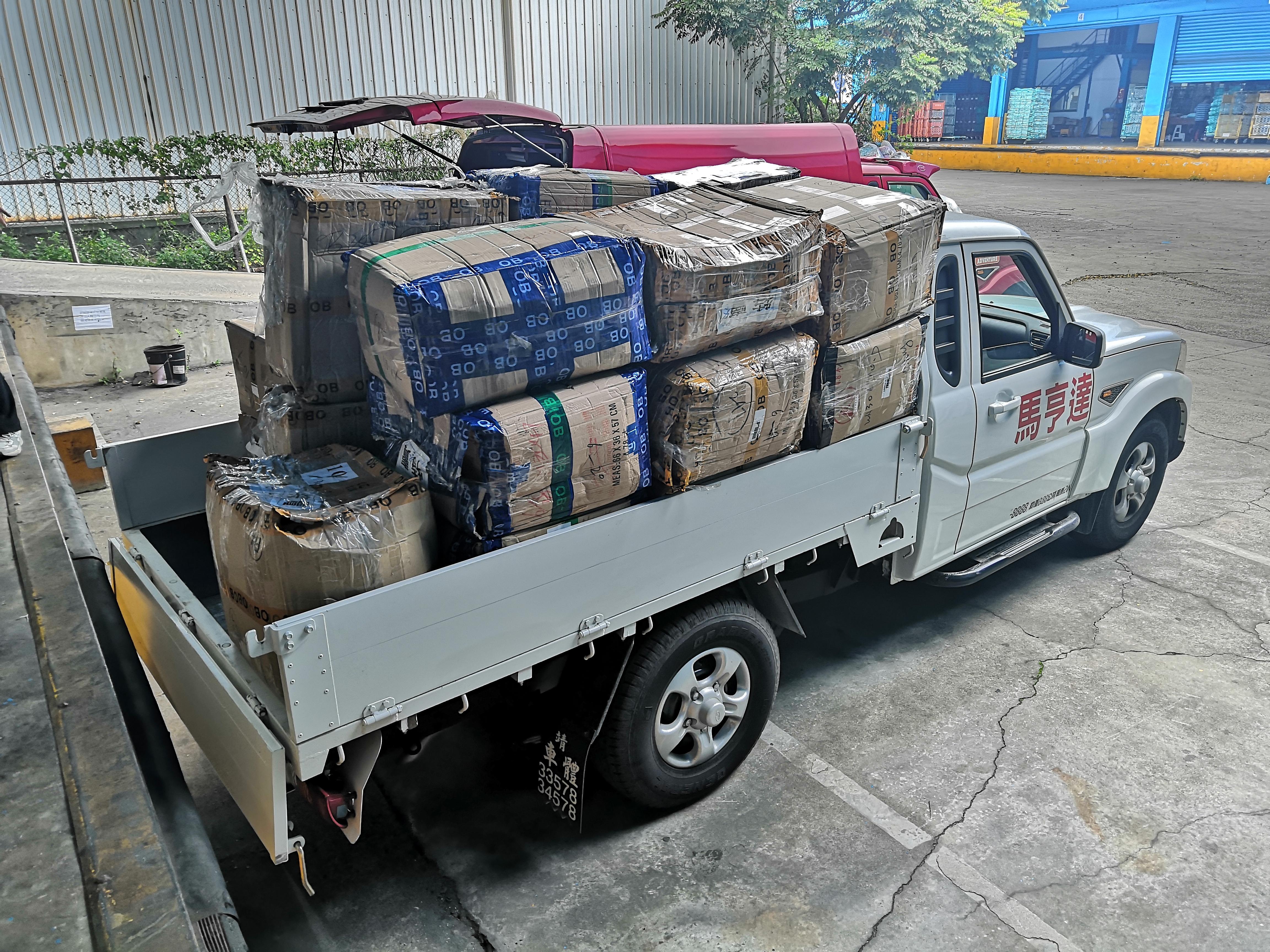馬亨達台灣-暖心送物資