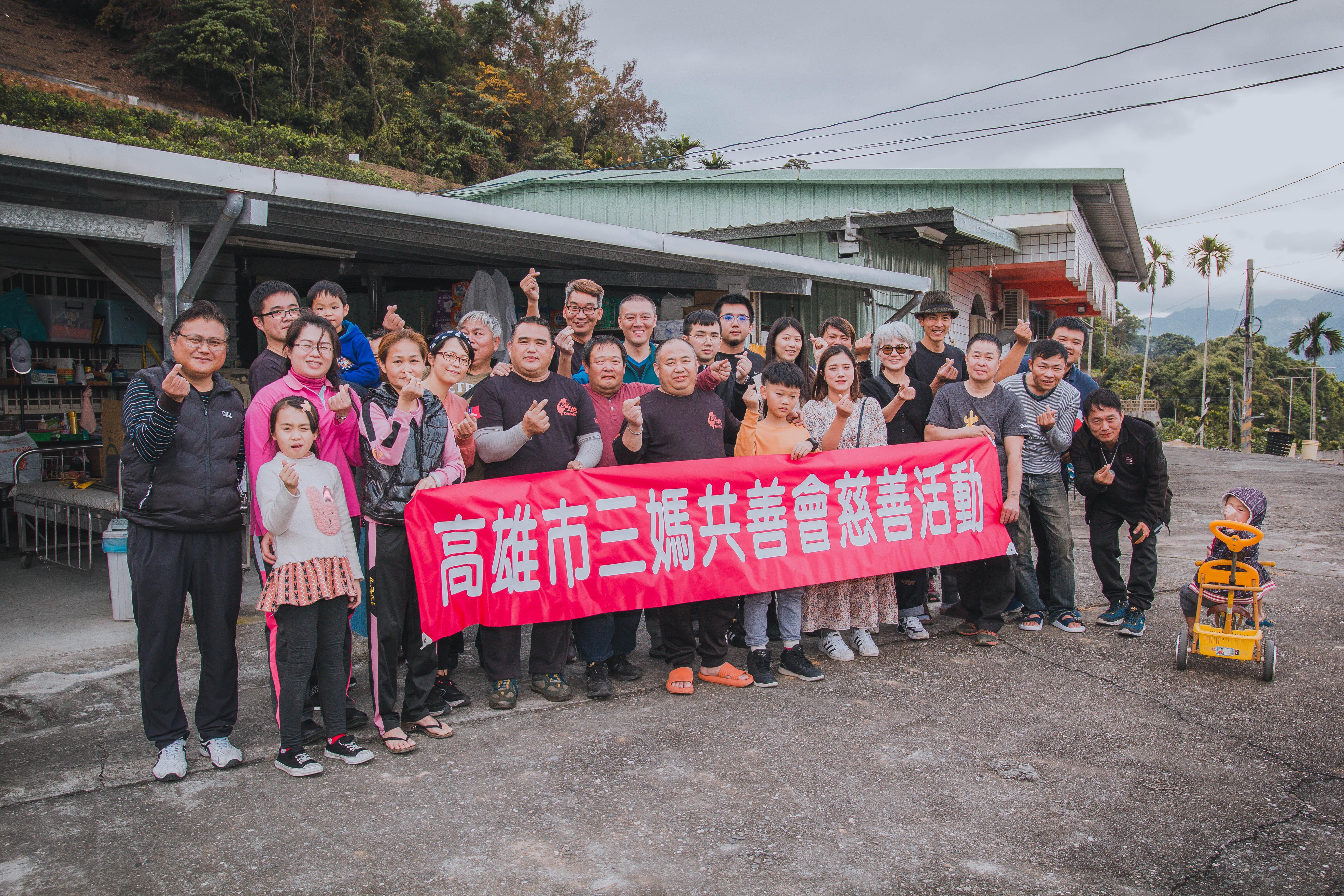 馬亨達台灣-暖心送物資-卓溪部落運補紀錄
