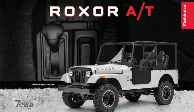 新增 6 速自排系統 Mahindra Roxor A/T 正式登場